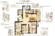 嘉洲灏庭3室2厅2卫139--140平方米户型图