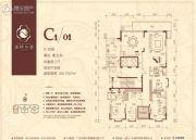 南国公馆4室3厅3卫355平方米户型图