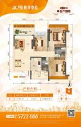 台山骏景湾豪庭3室2厅2卫102平方米户型图