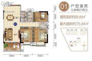 爱琴湾3室2厅2卫89平方米户型图