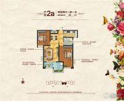 福泰御河湾2室2厅1卫99平方米户型图