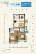 宝业・宜和雅园3室2厅2卫101平方米户型图