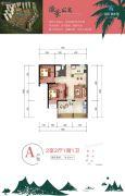 国茂・清水湾2室2厅1卫76平方米户型图
