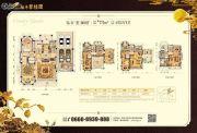 陆丰碧桂园4室2厅6卫771平方米户型图