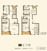 华富世家4室2厅2卫273平方米户型图