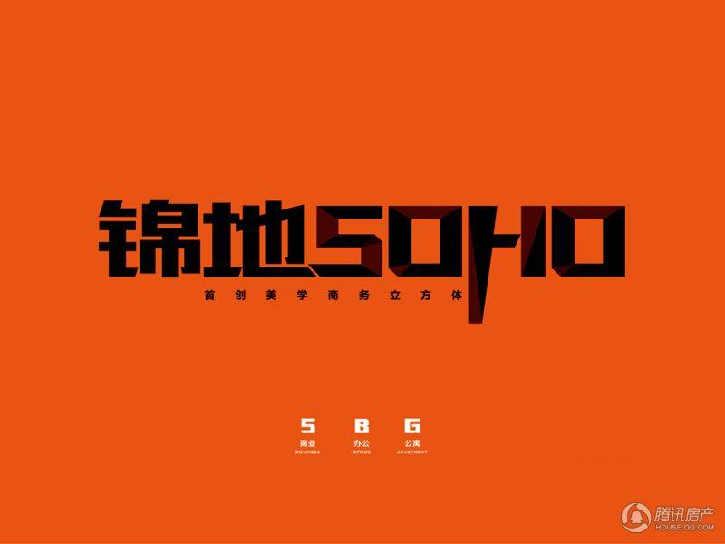 锦地SOHO LOGO