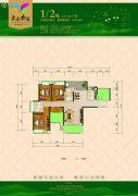 华晨・栗雨香堤3室2厅2卫144平方米户型图