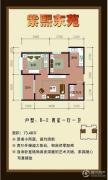 紫熙东苑2室1厅1卫73平方米户型图