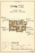 碧桂园・翡翠湾4室2厅2卫143平方米户型图