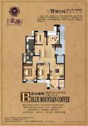 金石蓝郡3室2厅2卫125--130平方米户型图