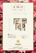 安居・尚美城2室2厅1卫85平方米户型图