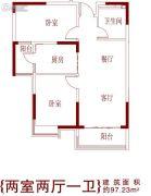 恒大绿洲2室2厅1卫0平方米户型图