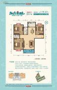 东方星城3室2厅2卫138平方米户型图