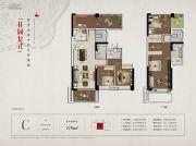 万科春风十里4室2厅2卫119平方米户型图