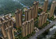 上海公馆效果图