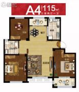 中再・凤凰城3室2厅1卫115平方米户型图