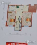 恒利新城2室1厅1卫56--57平方米户型图