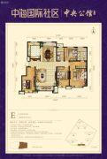 中海国际社区4室2厅2卫0平方米户型图