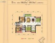 龙光城4室2厅2卫108--109平方米户型图