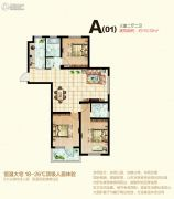 江都恒通帝景蓝湾3室2厅2卫119平方米户型图