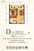 三亚瑞城假日酒店1室1厅1卫54平方米户型图