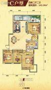 格林尚层4室2厅2卫141平方米户型图