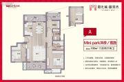 阳光城丽景湾3室2厅2卫100平方米户型图