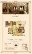 华天首府3室2厅2卫116平方米户型图