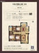 中海�鼎大观4室2厅2卫144平方米户型图