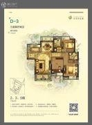 天元四季花城3室2厅2卫118平方米户型图