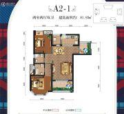 英伦联邦2室2厅2卫81平方米户型图