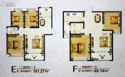 泰威东方港湾3室2厅1卫0平方米户型图