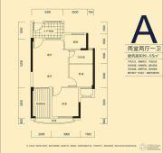君和君泰2室2厅1卫65平方米户型图