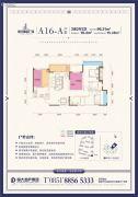 恒大都会广场2室2厅2卫0平方米户型图