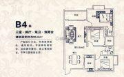 滨江国际3室2厅2卫95--96平方米户型图
