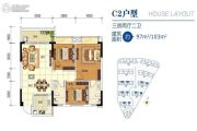 富御・景柏湾3室2厅2卫97--103平方米户型图