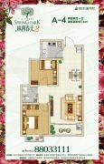 林荫春天2室2厅1卫74平方米户型图