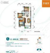 东岸阳光3室1厅1卫83--104平方米户型图
