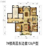 中梁翡翠滨江3室2厅2卫126平方米户型图