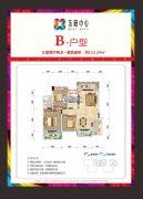 乐嘉中心3室2厅2卫113平方米户型图