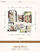 海逸星宸3室2厅2卫88平方米户型图