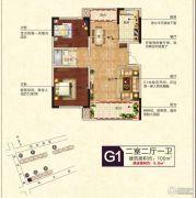 御景华庭2室2厅1卫100平方米户型图