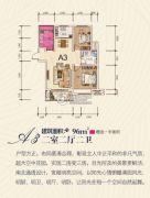 云天梦境2室2厅2卫96平方米户型图