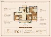 中梁・壹号院4室2厅2卫135--136平方米户型图