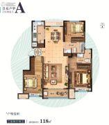 保利爱尚海3室2厅2卫118平方米户型图