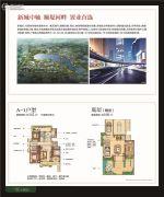 月桥花院3室2厅2卫142平方米户型图