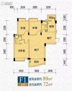 鳌龙云府3室2厅2卫89平方米户型图