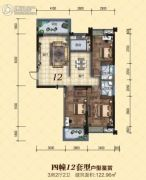 龙光・尚悦轩3室2厅2卫122平方米户型图
