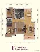 随州金泰国际3室2厅2卫120平方米户型图