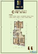 翠岛天成3室2厅2卫139平方米户型图